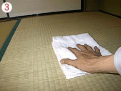 畳のカビの除去③