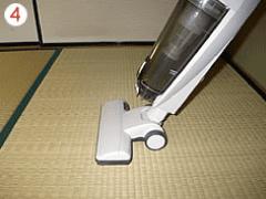 畳のカビの除去④