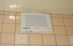 浴室換気扇取替え