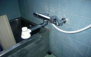シャワーバス水栓取替え