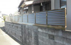 フェンス工事