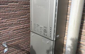 都市ガス給湯器取替え工事