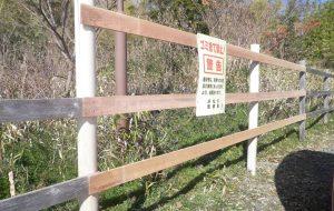 木柵修復工事